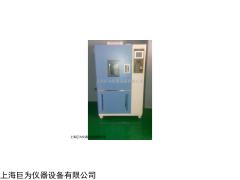 JW-TH-1000s快速温度变化试验箱,温度试验箱价格