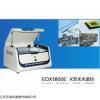电声器件ROHS环保测试仪/天瑞ROHS测试仪1800
