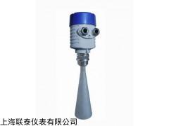 26G智能雷达物位计系列直销