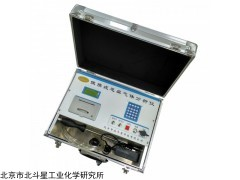环境臭气分析仪pAir2000-EFF系列环境污染检测仪