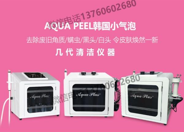 皮肤管理大气泡的原理_韩国大气泡 皮肤管理美容仪