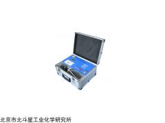 pAir2000-EFF-C便携环境大气恶臭污染物分析仪价格
