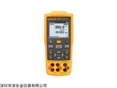 Fluke 712C热电阻温度校准仪,Fluke 712C
