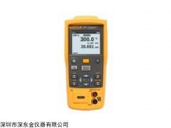 Fluke 714C热电偶校准器,福禄克Fluke 714C