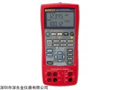 Fluke 725Ex福禄克本安型多功能过程校验仪