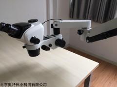 落地式显微镜ML-680