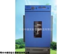 东营GZP-180光照培养箱价格