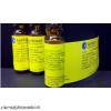 1-溴-4-氯丁烷,上海6940-78-9价格