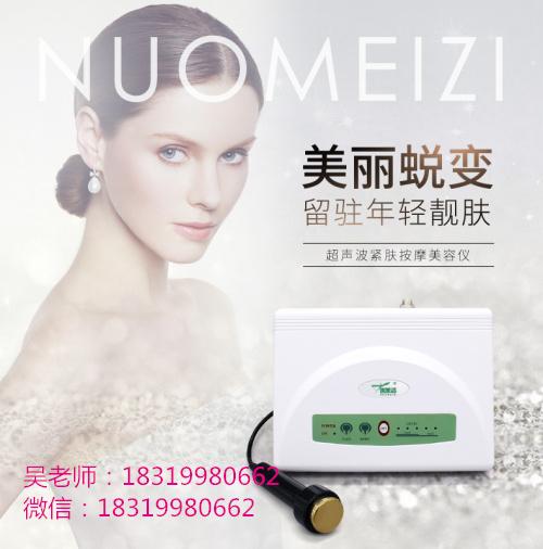 尚赫超音波美容仪作用超音波美容仪价格双头超声波导入瘦身美容仪