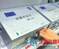 广东建成世界领先地震监测系统 10秒内发出预警
