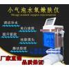 美容院專用韓國小氣泡毛孔清潔儀器 韓國超微小氣泡多少錢