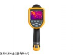 TiS75红外热像仪,美国福禄克TiS75,TiS75价格
