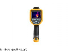 Fluke TiS65红外热像仪,TiS65价格,Ti65
