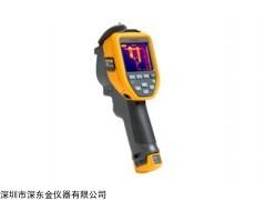 TiS50红外热像仪,福禄克TiS50,TiS50热像仪