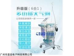 韩国大气泡多少钱一台韩国小气泡清洁仪器