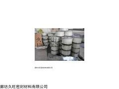 黑白高水基盘根供应商,高水基盘根厂家报价