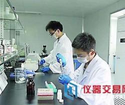 《(自动)核酸提取仪校准规范》征求意见稿发布