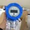 固定式氢气检测仪,在线式氢气检测报警仪,氢气气体探测仪