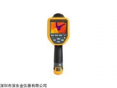 TiS45红外热像仪,福禄克TiS45,TiS45价格