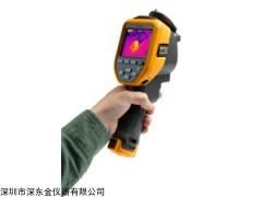 TiS10热像仪,Fluke TiS10,福禄克TiS10