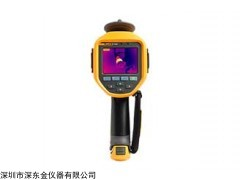 Ti480红外热像仪,Ti480福禄克红外热像仪价格