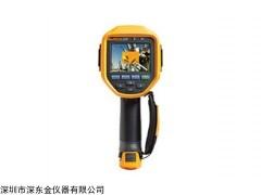 Ti450 SF6福禄克气体检漏热像仪,Ti450 SF6