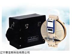 特价SYS-BS100便携式电测水位计促销