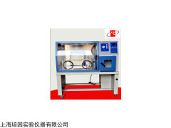 YQX-Ⅱ厌氧培养箱,智能型厌氧培养箱