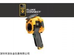 福禄克Ti200,Ti200热像仪,Fluke Ti200