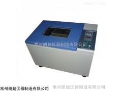 LYTZ-85实验室恒速气浴恒温摇床