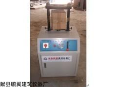 TLD-141型液压脱模器
