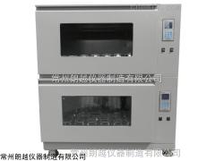 LY-120B叠加式智能恒温培养摇床厂家推荐