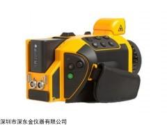 TiX640热像仪,TiX640,Fluke TiX640