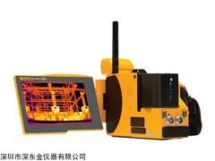 TiX620热像仪,福禄克TiX620,TiX620价格