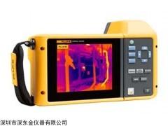 福禄克TiX580,TiX580热像仪,TiX580价格