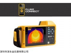 TiX520红外热像仪,福禄克TiX520,TiX520价格