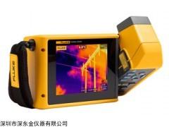 TiX500热像仪,福禄克TiX500,TiX500价格