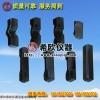 郑州希欧XU8515哑铃刀模