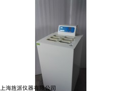 Jipad-12GL循环水浴数码恒温解冻箱摆动式溶浆机