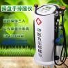 中医负压排酸仪器全身经络疏通仪美容院排湿气排毒仪养生仪排酸仪