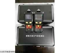 一氧化碳检测仪,吸入式CO测定仪TD400-SH-CO