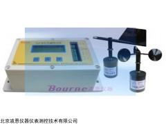 自动风速风向仪BN-ZF30WHYC