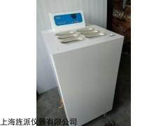 Jipad-12GL干式数码恒温解冻箱