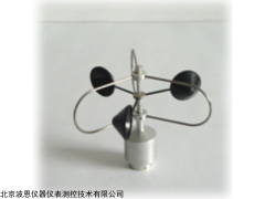 BN-FS系列低阈值风速传感器风速传感器