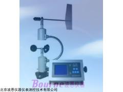 风速风向仪 长距离抗干扰数字传输BN-SF35SHXD