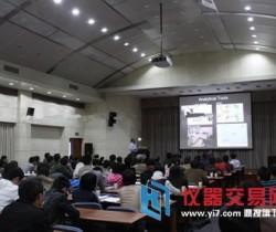 召开!首届全国气体同位素技术与地球科学应用研讨会