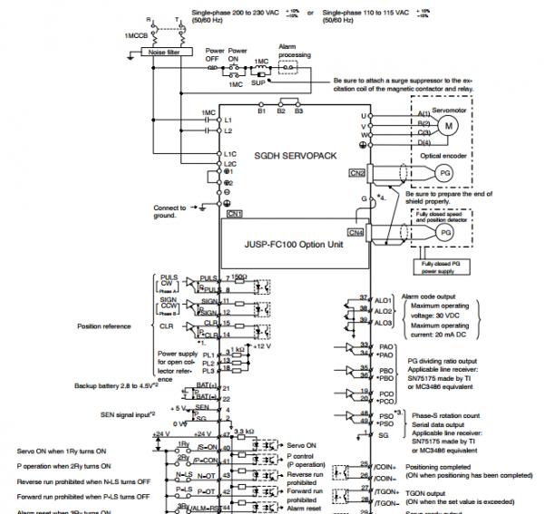 电路 电路图 电子 原理图 600_567