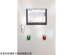 辽宁营口电解铝车间天车绝缘监测系统/绝缘监测装置