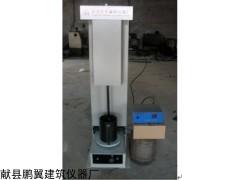 DZY-II型电动击实仪