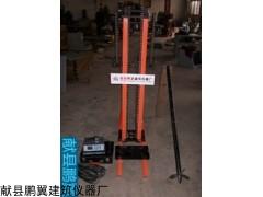 CLD-3型静力触探仪